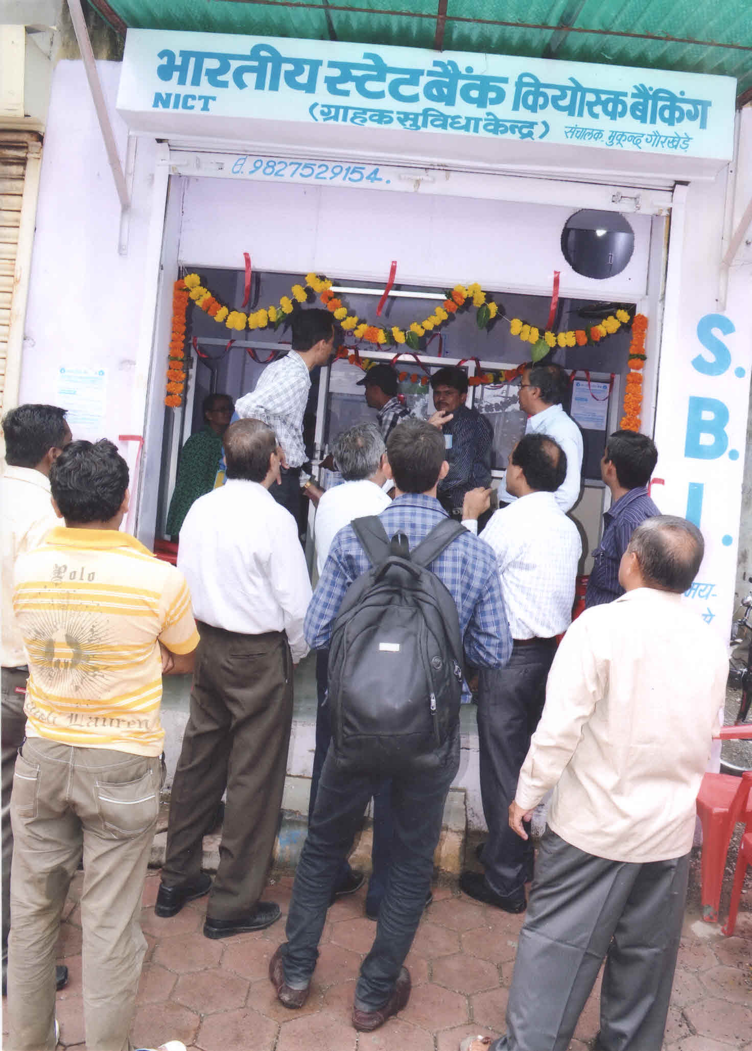 Urban kiosk banking inauguration ceremony indore