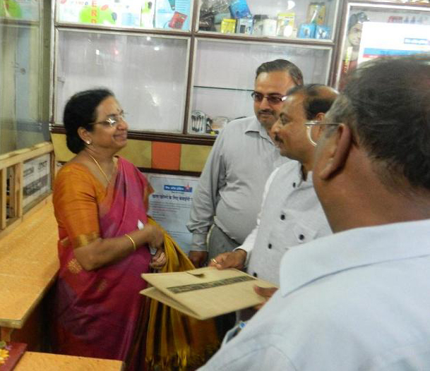 Chairman & Managing Director, Bank of India, Mrs. V.R. Iyyer visited NICT Customer Service Point, Manpur