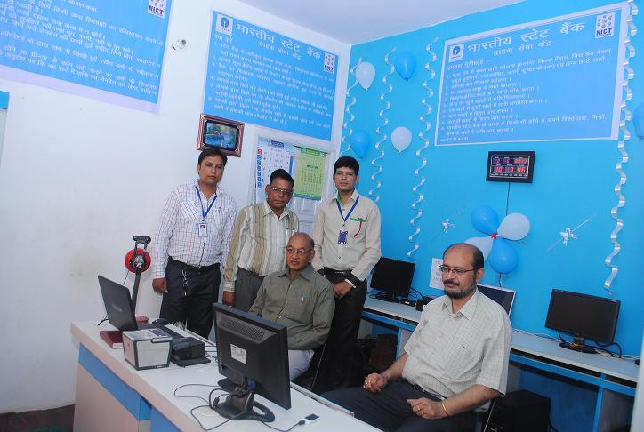SBI Kiosk open at Ratlam by Collector Mr. Rajiv Dubey