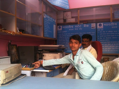 Inauguration of Kiosk at Allahabad (Meerapur Nehru Nagar)