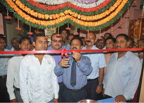 Opening of BOI Kiosk at Arvind Nagar, Ujjain on 20 June 2014