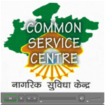 Common Service Center
